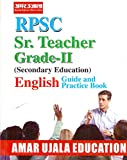 RPSC Sr. Teacher Grade - II (Secondary Education) English