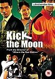 Kick The Moon [DVD]