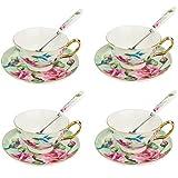 Artvigor 12 pezzi Set in porcellana per servizio da caffè, set da tè, ciascuno con 4 tazze, piattini e cucchiaio