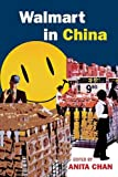 Walmart Best Deals - Walmart in China