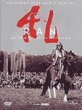 Ran (Special Edition) (2 Dvd)