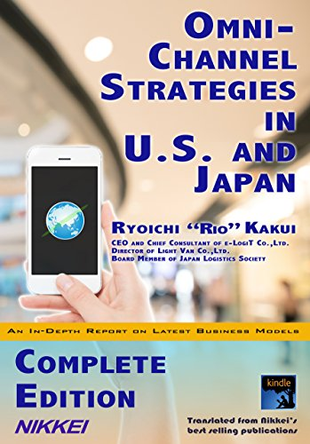 omni-channel-strategies-in-us-and-japan-complete-edition-english-edition
