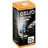 2x H1 Halogen Lampen in Xenon Optik von Gread Lights | Super White | 8500k 55W | E-Prüfzeichen | 100% Passgenauigkeit & lange Lebensdauer
