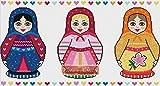 Russische Matroschka Puppen–Modern Kreuzstich Kit (mit 16CT Aida)