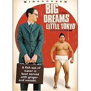 Big Dreams Little Tokyo [DVD] [Region 1] [US Import] [NTSC]