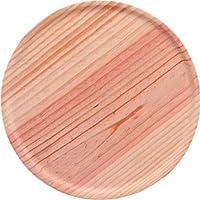 Industrias Aldaya S.L. plato pulpo, madera, marrón, 30x 22x 30cm