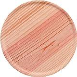 Industrias Aldaya S.L. plato pulpo, madera, marrón, 30x 22x 30cm)
