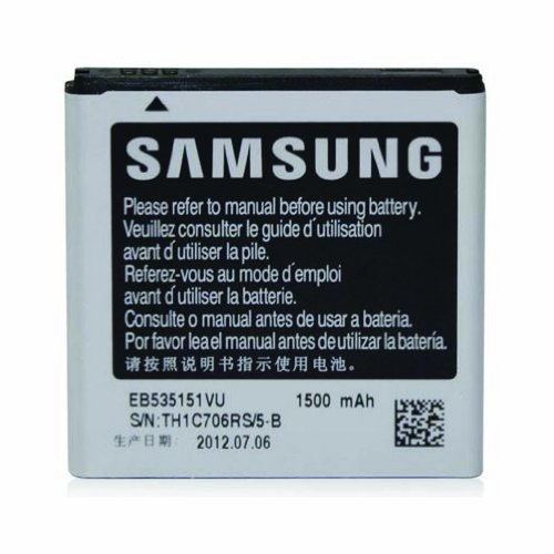 Samsung Original Akkublock (Li-Ion, 1.500 mAh) EB535151VUCSTD (kompatibel mit Galaxy S Advance) (Samsung Galaxy Advance Handy)