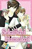 Sekaiichi Hatsukoi 1: A Boys Love Story