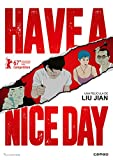 Have a nice day [DVD]