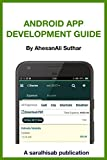 Android app development guide (English Edition)