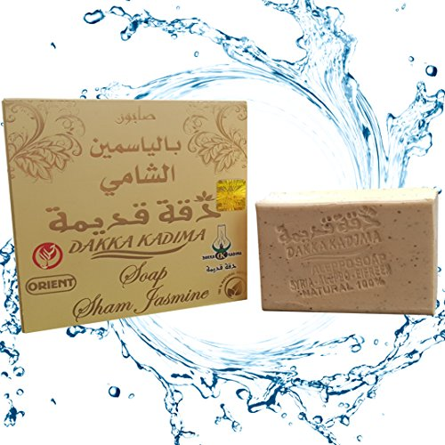 Original Aleppo Dakka Kadima® Premium Edition (Jasmin)