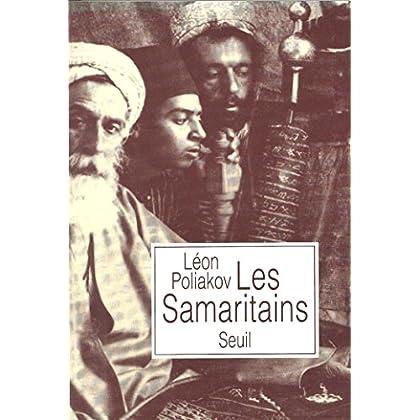 Les Samaritains - Suivi d'une étude de Gilles Firmin : A propos du Pentateuque samaritain (H.C. ESSAIS)