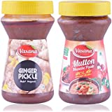 Vasana Ginger Pickle and Mutton Masala Paste, 300 grams (Combo of 2)