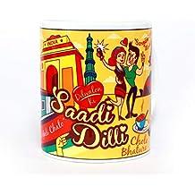 Ghirani Saadi Dilli/Delhi Coffee Mug | Delhi Lovers Must Have Mug, Ceramic Mugs, 300 ml, Multi Color