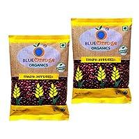 Blue Orange Organically Grown Without Pesticides and Fertilizers Organic Rajma/Kidney Bean (1 KG)