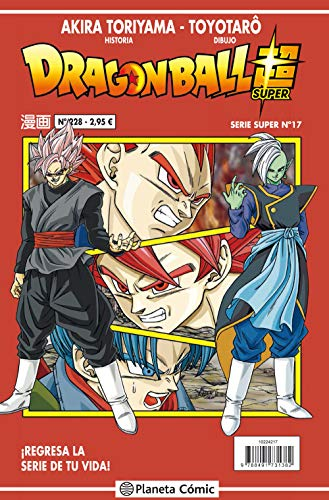 Dragon Ball Serie Roja nº 228 (vol 4) (Manga Shonen)