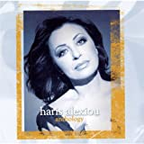 Anthology : best of Haris Alexiou | Alexiou, Haris. Auteur. Compositeur. Chanteur