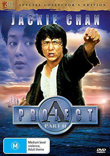 JACKIE CHAN - Project A Part II [Special Collector's Edition] [NON-UK Format / PAL / Region 4 Import - Australia] (1 DVD) (Jackie Chan Project A)