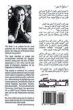 History Will Judge: Arabic Edition