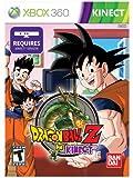Dragon Ball Z Kinect (Xbox 360)
