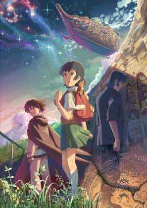 hoshi-o-ou-kodomo-children-who-chase-lost-voices-us-textless-imported-movie-wall-poster-print-30cm-x