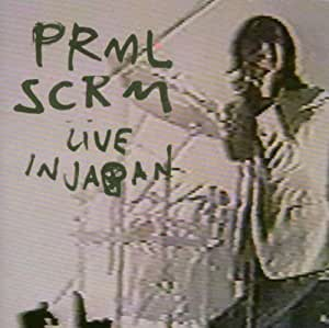 Live In Japan [Japanese Import]