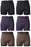 #8: Careplus Girl's Printed Dark Multi Color Bloomer ( Pack Of 6 )