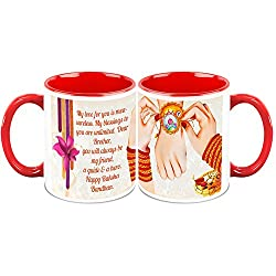 HomeSoGood Happy Rakhi White Ceramic Coffee Mug - 325 ml (Set of 2)