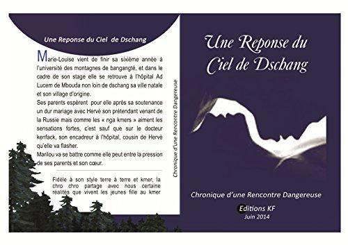 Une Réponse du ciel de Dschang (French Edition)