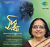 #2: Chirosokha - Chandana Gangopadhyay