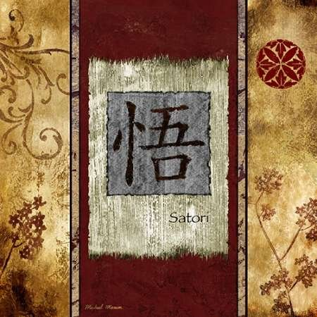 Feeling at Home Feelingathome.it-LEINWANDDRUCK-Satori-cm82x82-poster-bild-auf-leinwand - Satori Leinwand