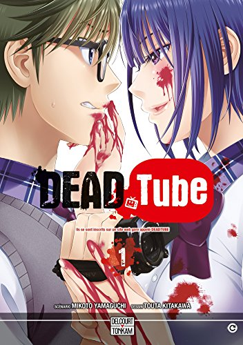 Dead tube T01 par Mikoto Yamaguchi