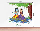 #7: FOA 'Lord Krishna Playing Flute with Radha on River Bed' Wall Sticker - (PVC Vinyl, 80 cm x 80 cm, Multicolour) by Friends Office Automation Design:022