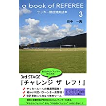 a book of REFEREE 3: challenge the REF (Japanese Edition)