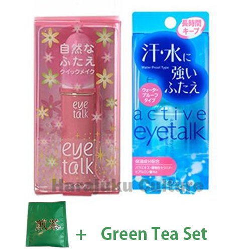 Koji Eye Talk Double Eyelid Maker & Koji Eye Talk Double Eyelid Maker Active - Set