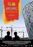 Bird's Nest kostenlos online stream