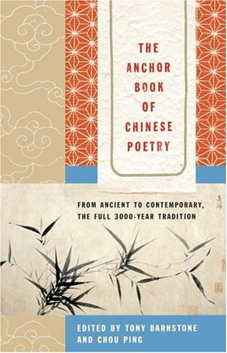 the-anchor-book-of-chinese-poetry-from-ancient-to-contemporary-the-full-3000-year-tradition