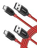 Anker [Pack de 2] Câbles USB-C vers USB A 2.0 (180cm) PowerLine+ avec résistance 56KΩ pull-up pour Galaxy S8, S8+, S9, MacBook, Sony XZ, LG V20 G5 G6, HTC 10, Xiaomi 5 et autres