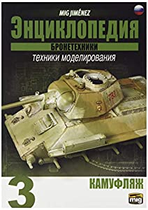 AMMO MIG-6192 Enciclopedia of Armour Modelling Techniques Vol. 3 - Camuflaje Ruso