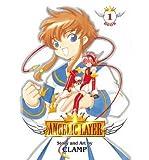 [(Angelic Layer Omnibus Edition: Book 1 )] [Author: Clamp] [Oct-2012]