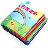Baby Soft Cloth Book Intelligence Development Cloth Book Toys (Natural Scenery)