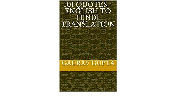 101 Quotes English To Hindi Translation Ebook Gaurav Gupta