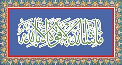T-Shirt E1033 Schönes T-Shirt mit farbigem Brustaufdruck - Logo / Grafik - Comic Design - sehr schönes islamisches Ornament Schwarz