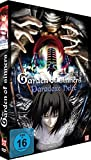 Garden of Sinners - Film 5: Paradoxe Helix (+ Soundtrack) [Limited Edition] [2 DVDs]