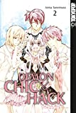 Demon Chic x Hack 02 - Arina Tanemura