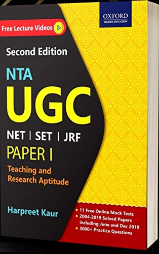 Oxford NTA UGC Paper I for NET/SET/JRF (as per latest 2020 syllabus) - Revised Edition