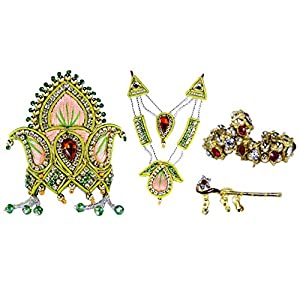 der Heiligen Mart Golden Mukut, Halskette, Armreifen, Flöte (4Größe) von Krishna herzustellen jewellary   Ornaments für Gott