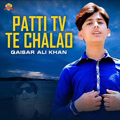 Patti Tv Te Chalao - Single