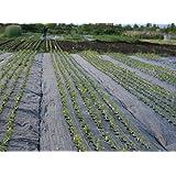 Heavy-duty Barrera de hierba tela membrana de cubierta de suelo para control de malas hierbas (para la agricultura, paisaje y jardín, 1m x 50m